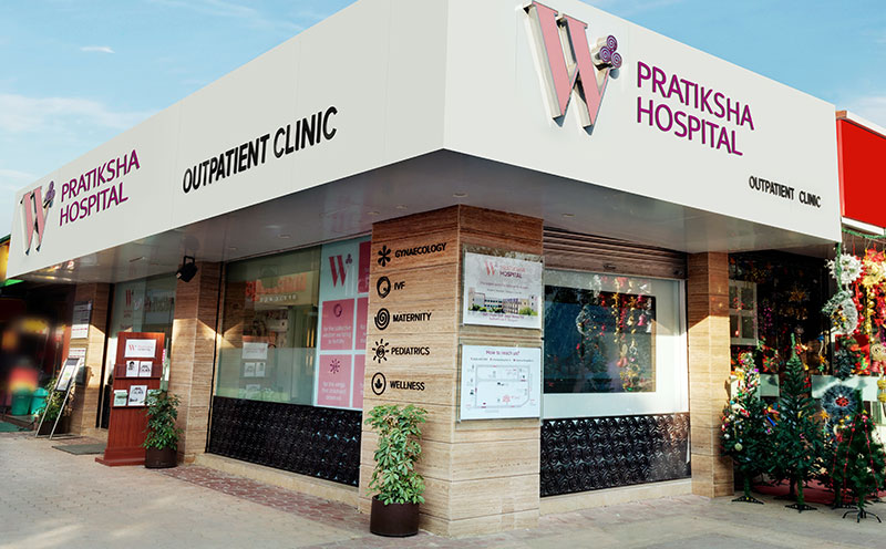 W Pratiksha Outpatient Clinic - Outside